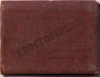 Удостоверение личности Ржевского Е.В.(обложка)