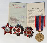 Орденская книжка и награды Ржевского Е.В.1940-е