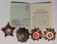 Орденская книжка и ордена Манохина Д.Г.1940-е