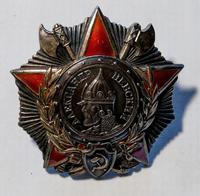 Орден Александра Невского Манохина Д.Г.1945
