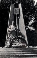 Фото. Памятник на братской могиле – месте захоронения Адгамова И.С. в Курской области( погиб в  1943)
