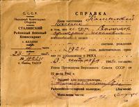 Справка Камаловой Н   о том, что её сын Камалов Ф.И. мобилизован в РККА 9 сентября 1942