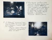 Страница из альбома с фото участия рабочих в стирке белья( индивидуально и в заводской прачечной)