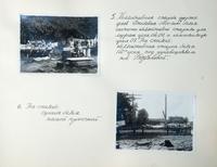 Страница из альбома  с фото о коллективной стирке белья и сушке на территории завода