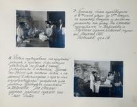Страница из альбома  с фото о сдаче чистого белья и его сортировке