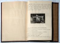 Страница из отчета о внедрении поточного метода производства