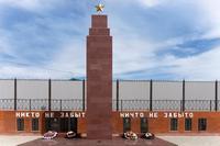 Мемориальный комплекс «Никто не забыт, ничто не забыто». Тюлячинский район РТ. 2014