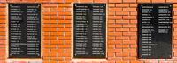 Списки земляков, погибших на фронтах Великой Отечественной войны 1941-1945 гг. Тюлячинский район. 2014