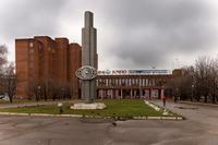 Стела перед проходной ОАО Казанское моторостроительное производственное объединение. 2014