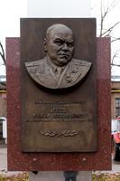 Барельеф. Лукин М. М. - директор завода № 16 в 1942-1946.