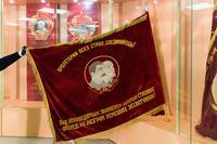 Красное Знамя Государственного Комитета Обороны.1943