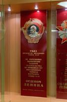 Указ о награждении завода № 16 орденом Ленина. 1945