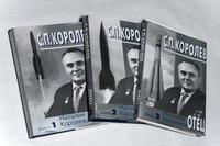 Книга. Наталья Королева. С.П.Королев-отец. М. 2010.   в 3-х томах