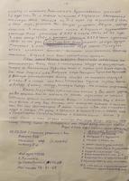 Письмо-воспоминание Лазаревой О.И. 2011. (3 страница)