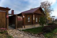 Мемориальный дом Памяти М.И.Цветаевой (Елабуга)