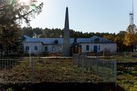 Обелиск. Село Зай-Каратай Лениногорского района