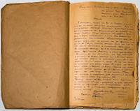 Поступающие жалобы на имя Хафизова В.Х. - депутата Верховного Совета СССР и ответы на них. 11 ноября 1946 года
