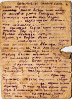 Письмо Галиева Заки матери