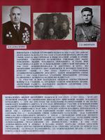 Фото.Связисты Ивентьев С.Е.(1940-е) и Коваленко Ф.П. (1980)- участники Великой Отечественной войны