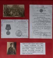 Фото и документы Зинатуллина Х. З. -участника Великой Отечественной войны