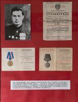 Фото и документы Некрашевича И.Ф.-участника Великой Отечественной войны