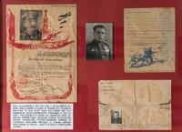 Фото и документы Герасимова П.И.-участника Великой Отечественной войны