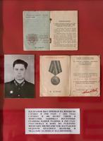 Фото и документы Храмова Н.П. -участника Великой Отечественной войны