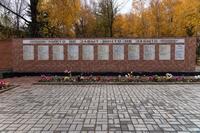 Парк Победы. Мемориальная стена. пгт Аксубаево. 2014