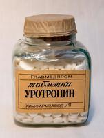 Флакон с таблетками уротропина. Химфармзавод №11.1940-е
