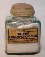 Флакон с натрием лимонно-кислым. ( для консервирования крови). Химфармзавод №11.1940-е