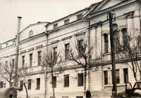 Фото. Здание Химфармзавода № 11. (ныне ул.  Профсоюзная).1930-е