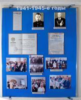 Стенд в экспозиции Музея истории профсоюзов об участниках  Великой Отечественной войны. 2014