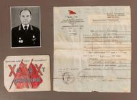 Фото и командировочное удостоверение Крицкова  А.Ф.- участника Великой Отечественной войны.1945