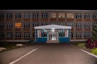 МОУ «Русско-Акташская средняя общеобразовательная школа»