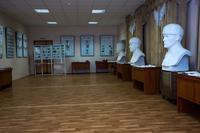 МБОУ «Старо-Шугуровская СОШ»