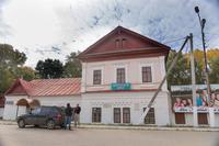 ГБУК «Краеведческий музей города Менделеевска»