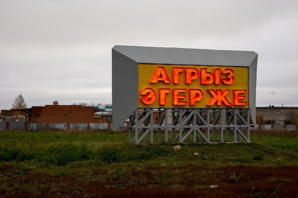 знакомство казанский муниципальный район