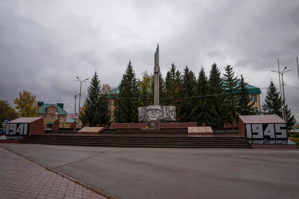 Мемориальный комплекс «Вечный огонь» ©Tatfrontu.ru Photo Archive
