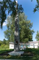 Стела. д. Кунгер Атнинского района. 2014