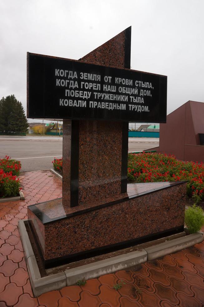 Фото №34334. Мемориальный комплекс «Вечный огонь»