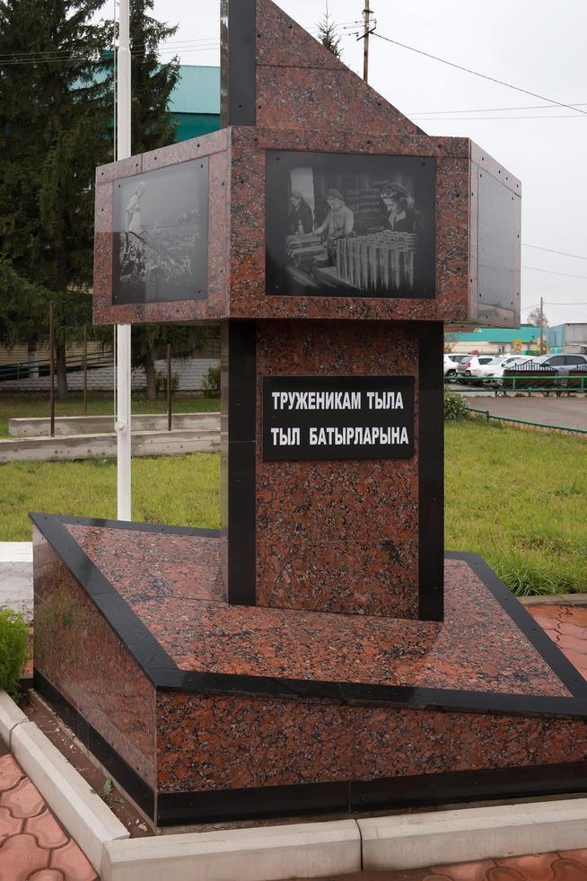 Фото №34338. Мемориальный комплекс «Вечный огонь»