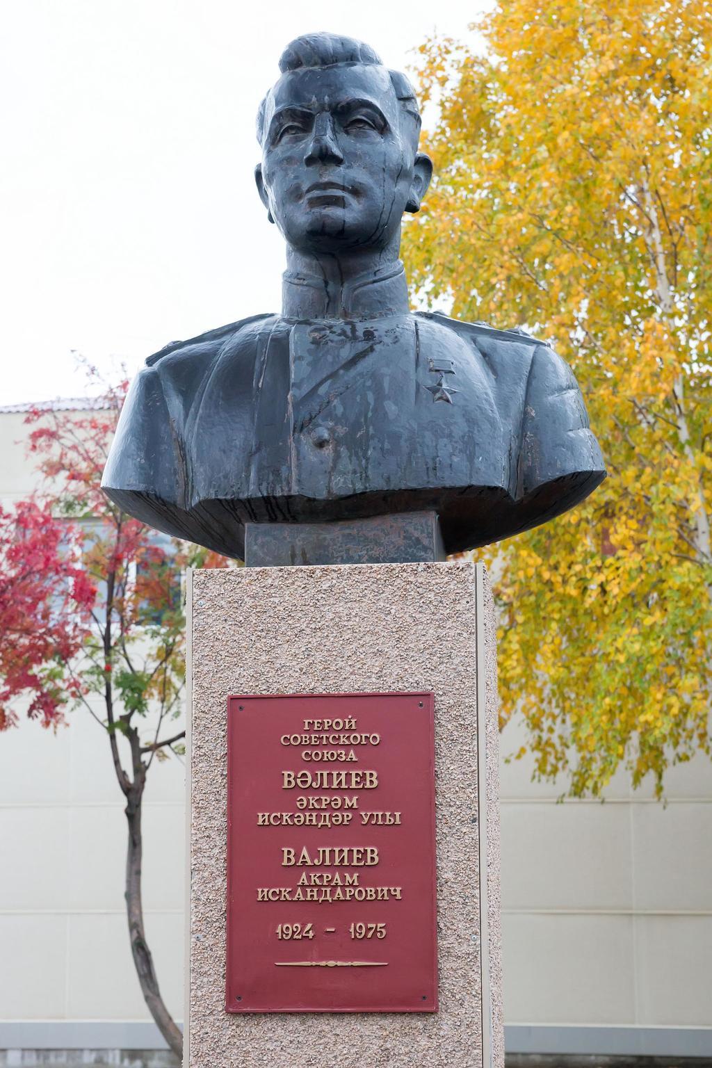 Валиев Акрам Искандарович 1924-1975, Герой Советского Союза ©Tatfrontu.ru Photo Archive