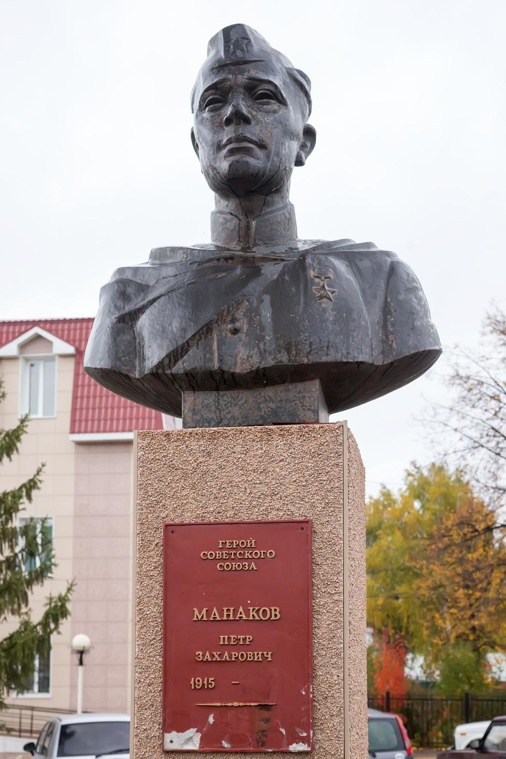 Манаков Петр Захарович 1915, Герой Советского Союза ©Tatfrontu.ru Photo Archive