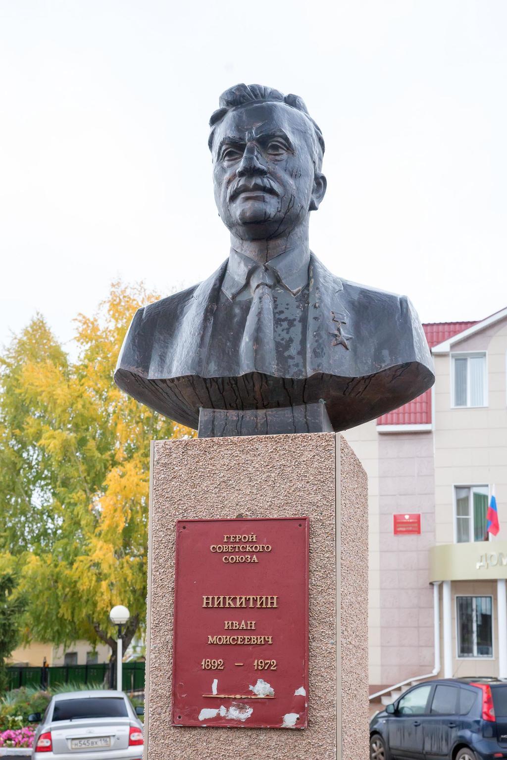 Никитин Иван Моисеевич 1892-1972, Герой Советского Союза ©Tatfrontu.ru Photo Archive