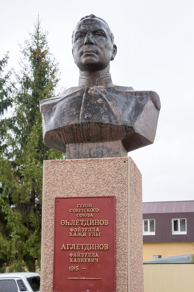 Фото №34406. Аглетдинов Файзулла Хазиевич 1915, Герой Советского Союза