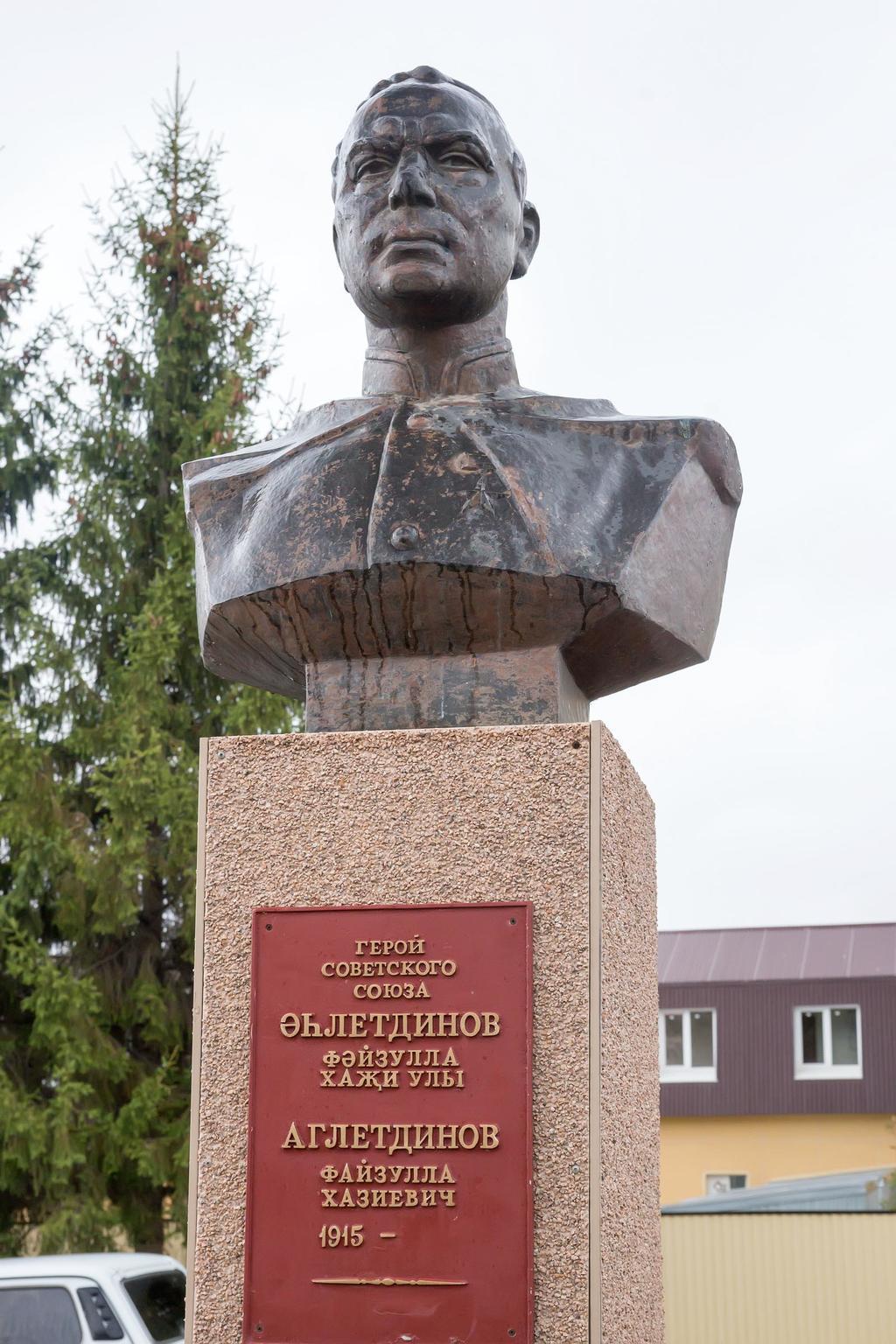 Аглетдинов Файзулла Хазиевич 1915, Герой Советского Союза ©Tatfrontu.ru Photo Archive