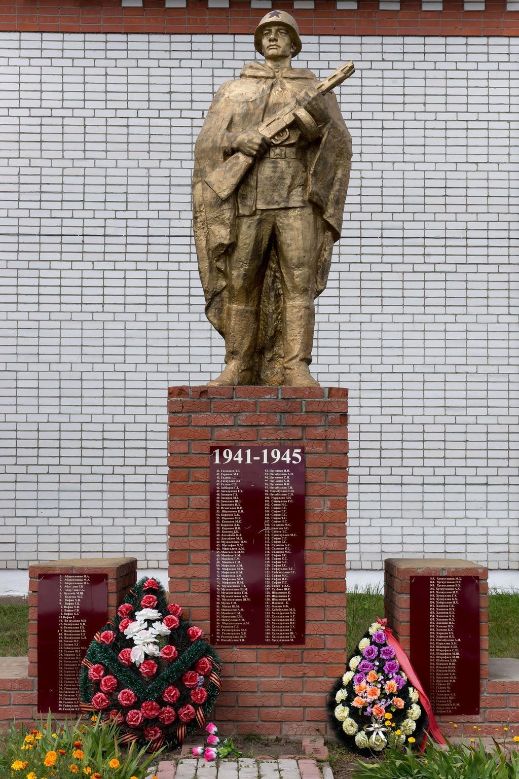 Памятники вов в татарстане надписи на памятники надгробные короткие женщине