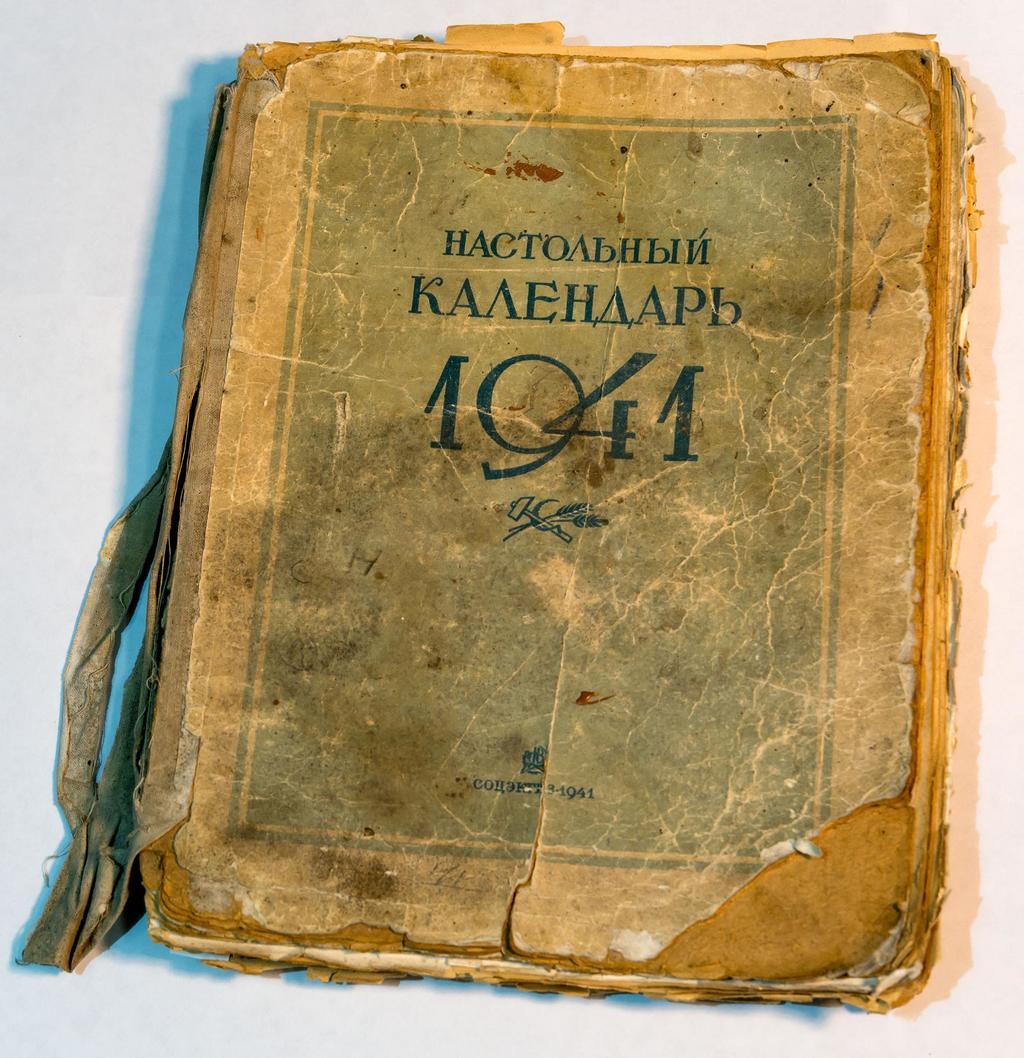 Фото №156. Книга. Настольный календарь. СССР. 1941