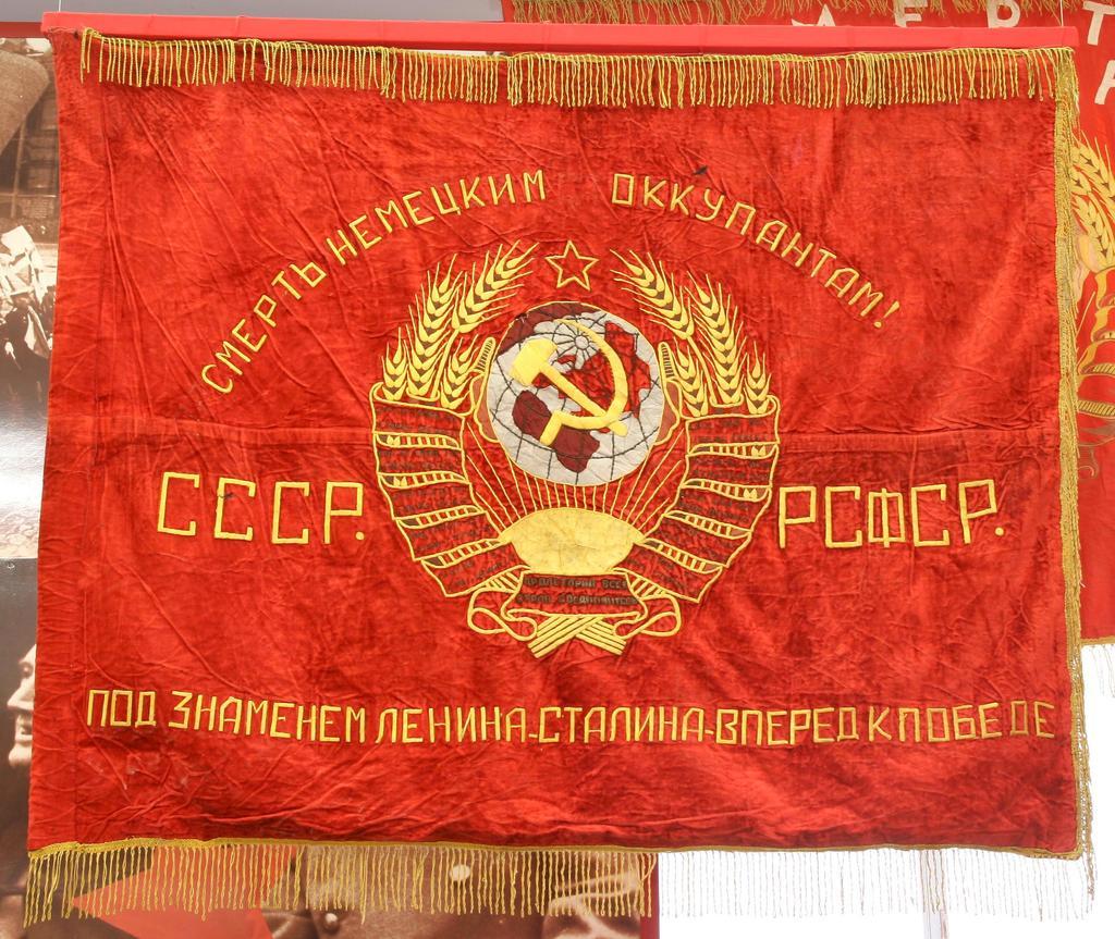 Фото №44932. Знамя 608-му стрелковому полку 146 стрелковой дивизии. ТАССР. 1941-1945. Бархат, бахрома