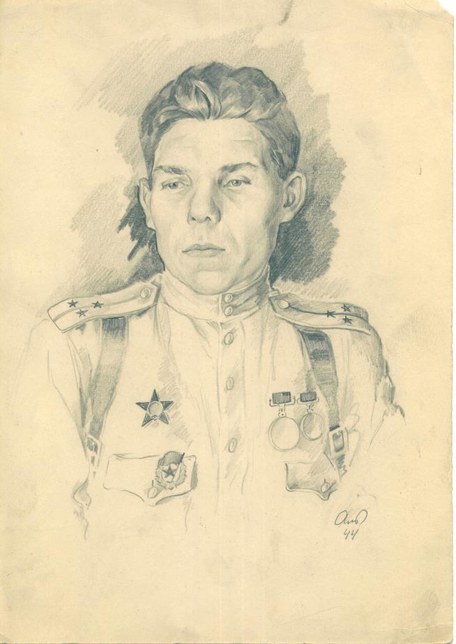 Фото №44978. Альменов Б.М.  Портрет старшего лейтенанта И.П.  Касимова. 1944 г. Бумага, карандаш.